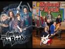 Сериалы Я в рок-группе и Школа рока
