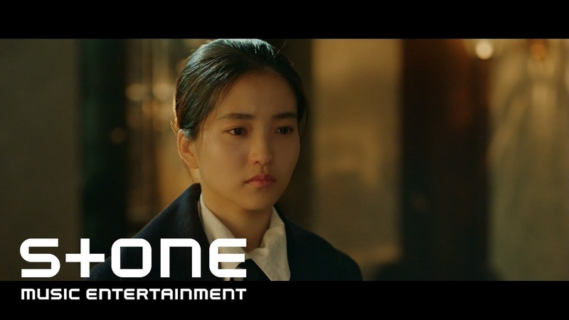 [미스터 션샤인 OST Part 15] 황치열 (Hwang Chi Yeul) - 어찌 잊으오 (How Can I Forget You) MV