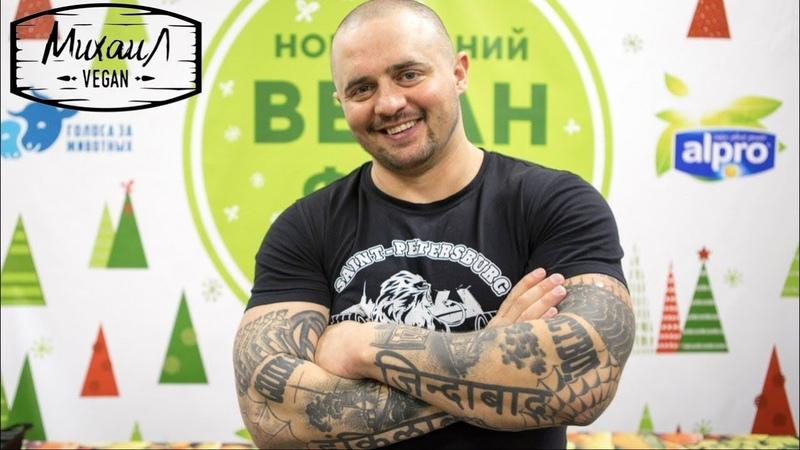 Веган пауэрлифтер | Олег Смирнов | МСМК по жиму лежа в софт экипировке