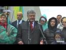 Президент проїхав за кермом новою дорогою що коштує майже 1 мільярд 400 тисяч гривень