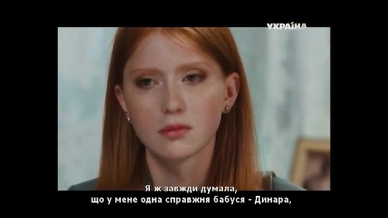 Красотка Ляля 9-12 серия (2014)
