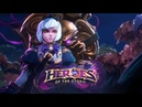 Heir of Raven Court: Heroes of the Storm BlizzCon 2018 Hero Trailer