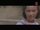 Фильм Волчонок среди людей. (1988)