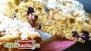 Шарлотка из цельнозерновой пшеничной муки с Яблоками и Черноплодной рябиной