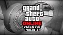 GTA Online ОБНОВЛЕНИЕ: Декабрь 2018 - ОГРАБЛЕНИЯ: Часть 3, Казино