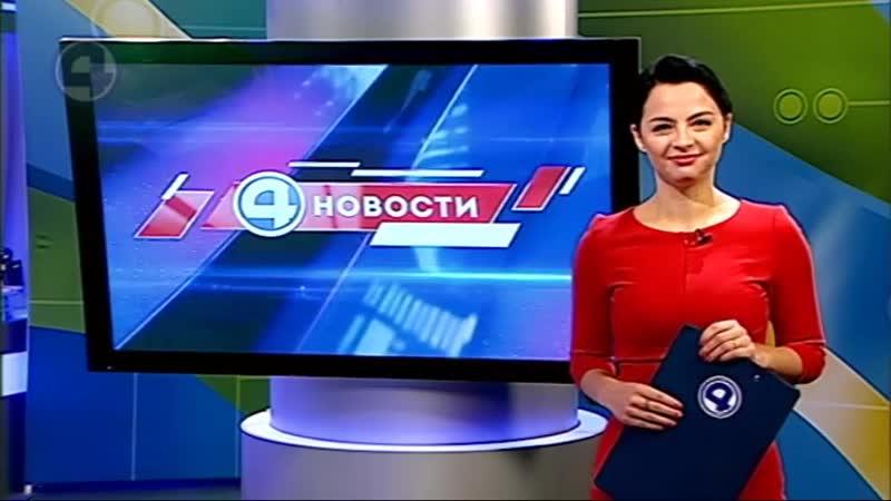 15.11.18 4канал Победа Волейболистов