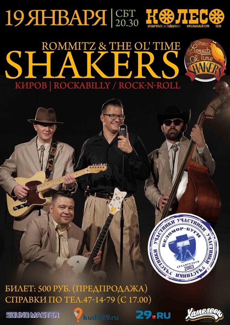 19.01 Rommitz & the Ol' Time Shakers в клубе Колесо!