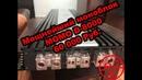 Мощнейший моноблок MOMO D-8000!