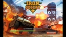 Iron Desert Игра Обзор Трейлер Прохождение Боевая Стратегия на Андроид и iOS, ИГРАТЬ ЗДЕСЬ