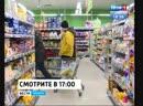 """Смотрите в 17:00 на ТК """"Россия 1"""""""
