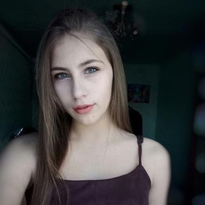 Таня Норвина