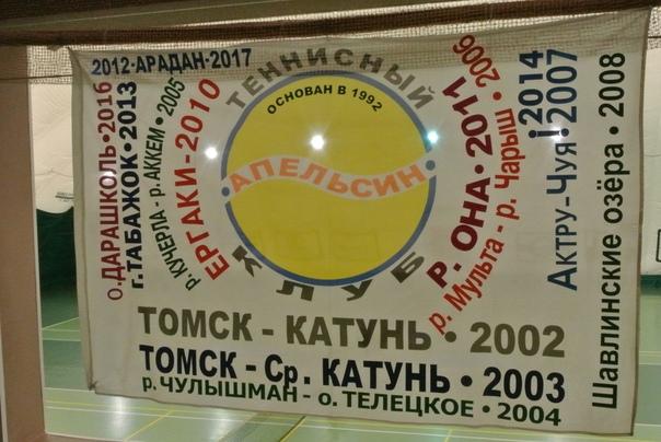 """Летнее первенство ТК """"ЧЕМПИОН"""" среди ветерано 60+"""
