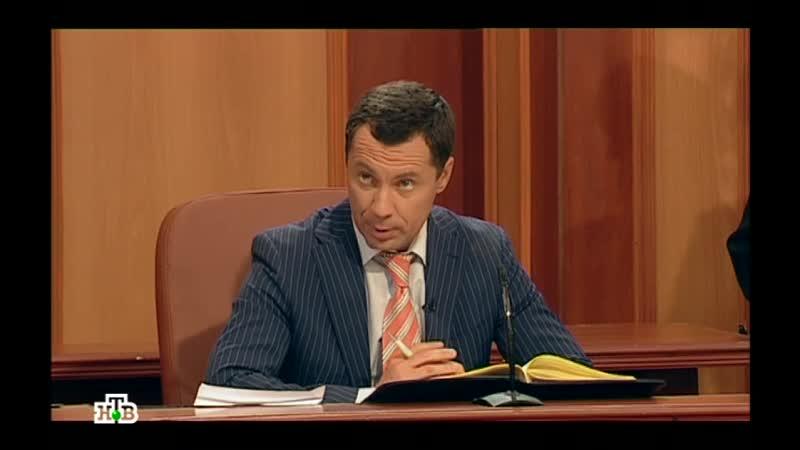 Суд присяжных (15.12.2014)