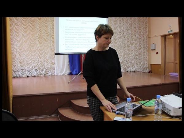 Внедрение инклюзивного образования в школу. Ресурсные и автономные классы. Часть 2