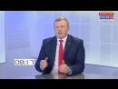 Красный губернатор Андрей Ищенко первые дебаты 14 08 2018