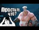 ПИРАТСКАЯ DOTA 2 НА ТЕЛЕФОН | MOBA на android