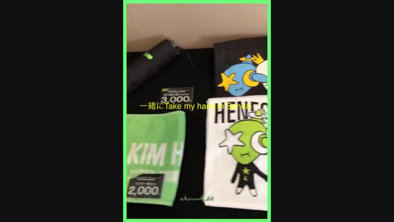 縦か横か迷ったわ Every tour goods is very adorable I feel the love of HJ This Tshirt is Freesize So I wear one piece! Black and white ar