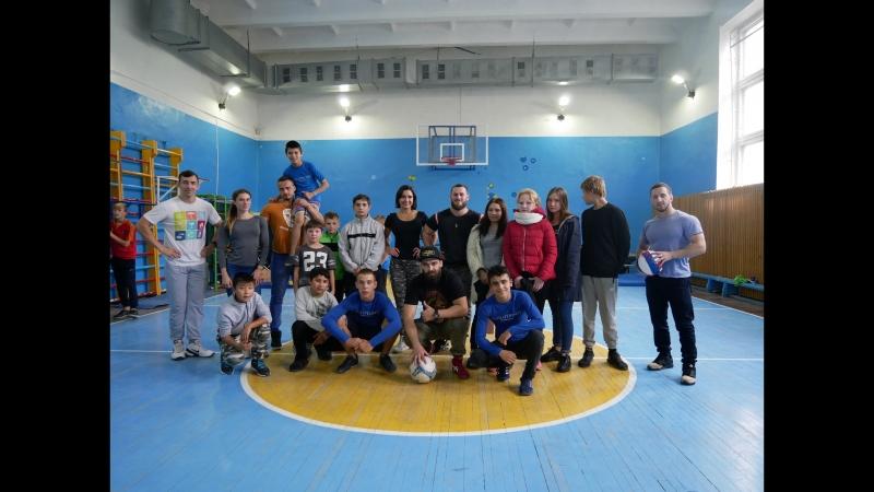 Команда Галерея Спорта в Борковском детском доме