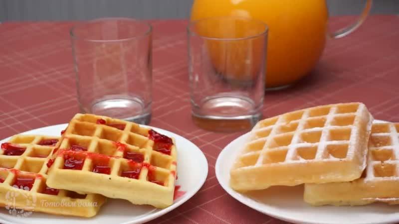 Вкусный завтрак для всей семьи с техникой Russell Hobbs