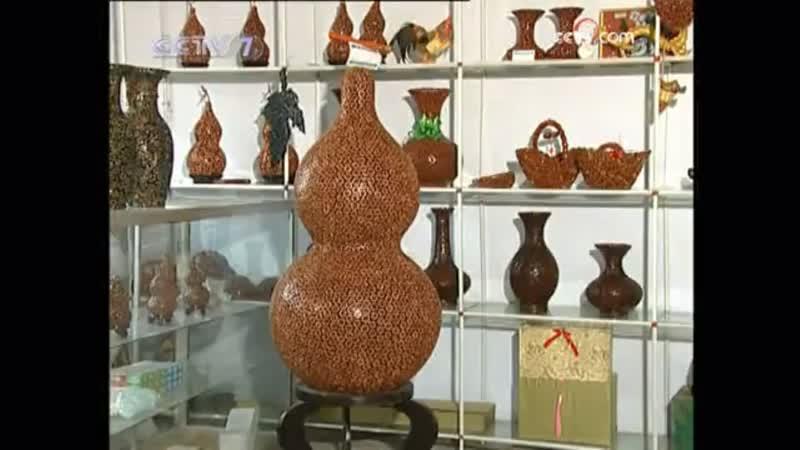 Художественные изделия из орехов ХэТао ГуниПинь. Декоративная Ваза в форме бутылочной тыквы, из распиленной скорлупы дикого