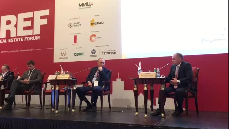 MREF 2018 Как Roto видит сотрудничество с девелоперами