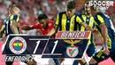 FENERBAHCE 1 1 BENFICA Обзор матча HD Лига Чемпионов 14 08 2018