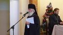 Выступление управляющего Ржевской епархией Преосвященного Адриана, епископа Ржевского и Торопецкого