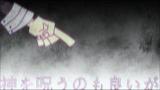 BitCrushe feat. Crona Soul Eater fan animation
