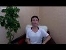 Екатерина Коршунова: Чакры_ что такое тонкое и духовное тело