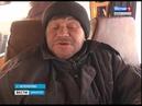 Выпуск «Вести-Иркутск» 02.01.2019 2040