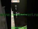 Входная дверь Аргус ДА 1 2 Венге