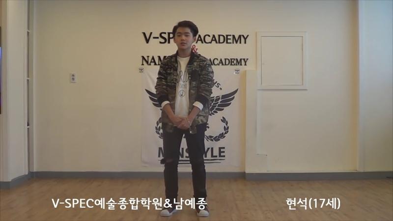 YG BOYS TRAINEE CHOI HYUN-SUK 영상(B.I(비.아이) Be I(비아이)작사 최현석) 2015.02.08