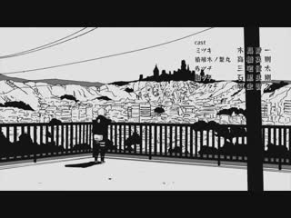 Boruto : Naruto Next Generations | Ending 8