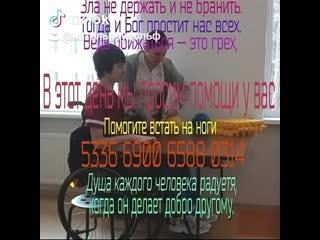 VID_77610110_081955_868.mp4