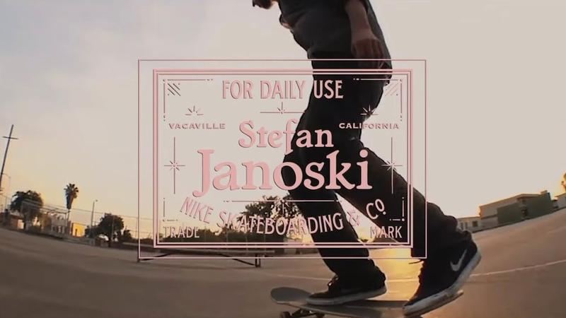 Nike SB   Stefan Janoski   For Daily Use