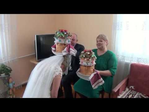 Гарний, зворушливий обряд - Благословення до шлюбу ( гурт Стожари ) - Blessing for marriage