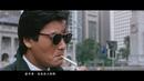 [電影系列] 英雄本色 mv - 當年情