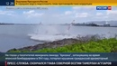 Новости на Россия 24 • На Гавайях потерпел крушение легкий вертолет с пятью пассажирами