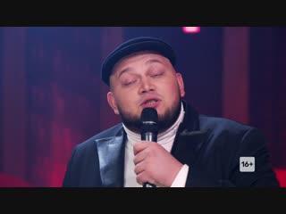 Сборная интернета в Comedy Club Karaoke Star | 31 декабря 23:00 на #ТНТ