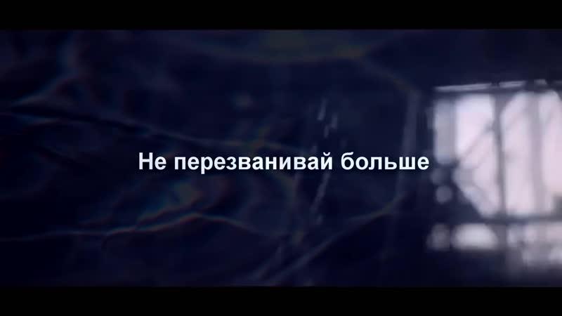 Mahmood - Il Nilo Nel Naviglio Русский перевод