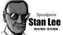 Speedpaint - Стэн Ли/Stan Lee ( R.I.P 1922 - 2018 )