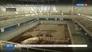 Новости на Россия 24 • Олимпийские объекты Рио превратились в руины