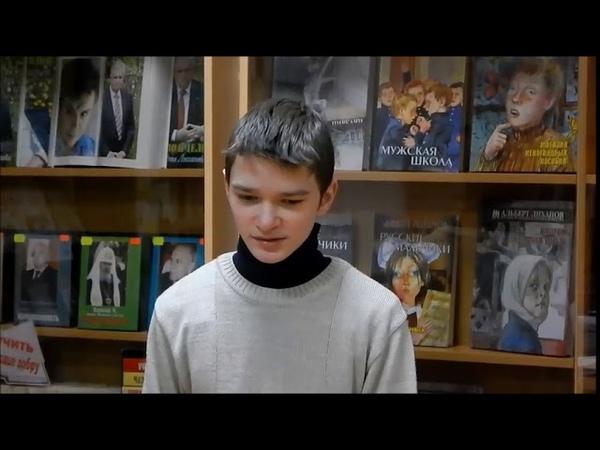 Страна читающая— ВикторГризов читает произведение «Доброе сердце» М.Р.Садовского