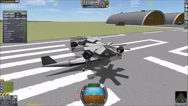 Kerbal Space Program. Вертолет Стрекоза