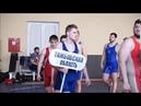 ЧР по спорту глухих греко-римская борьба г.Саранск 11-14.03.19