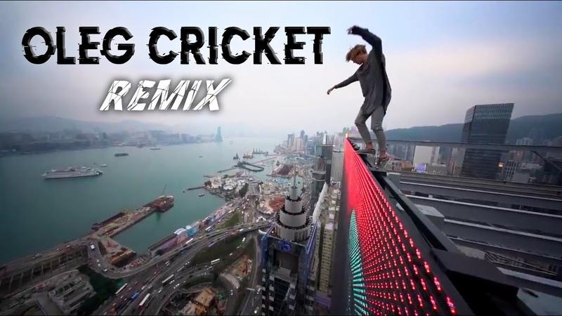 Oleg Cricket Remix Extreme Parkour