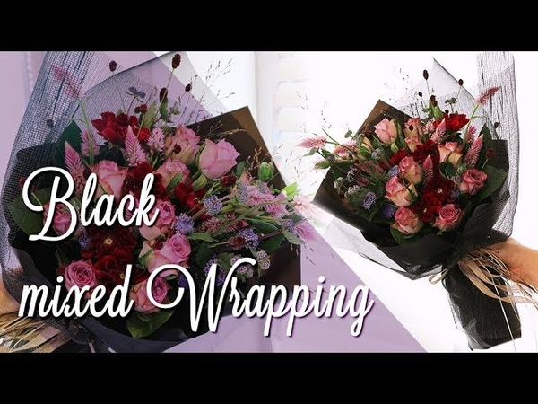 조인성 배우님께 전달된 꽃다발 포장법 Flower bouquet, black mixed wrapping 블랙 포장지를 사용한 꽃