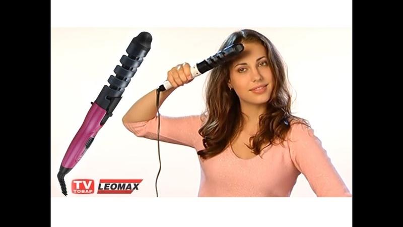 Керамические щипцы для завивки волос «Голливуд» в домашних условиях. купить на leomax.ru