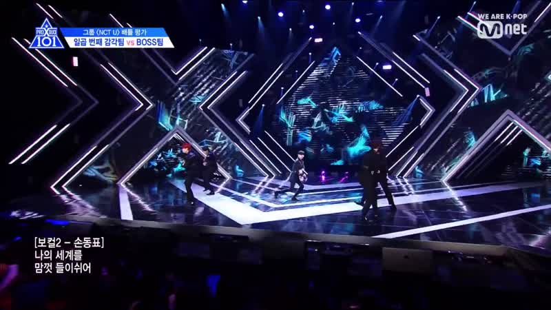 PRODUCE X 101 [Ep.04] NCT 'The Real Boss in this area' YELLOWPINK¦ ♬BOSS @Group ᐸXᐳ Battle 190524 EP