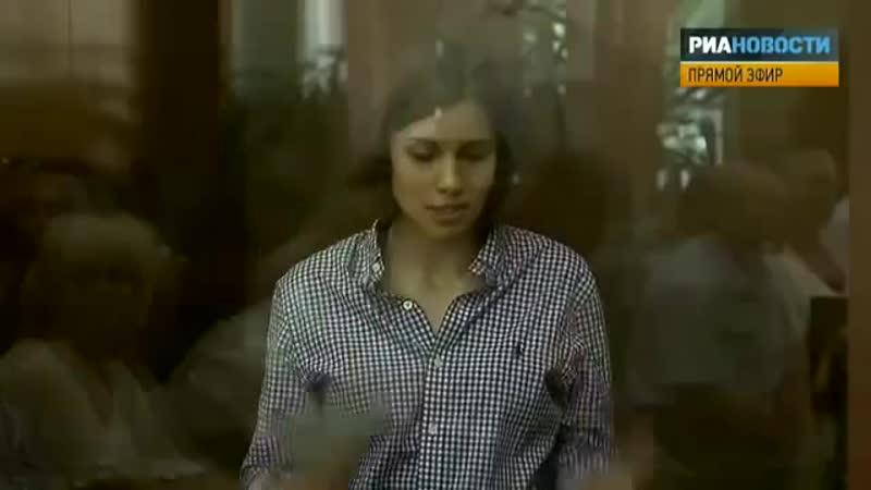 Суд над Pussy Riot и реакция на обвинение (30.07.2012)